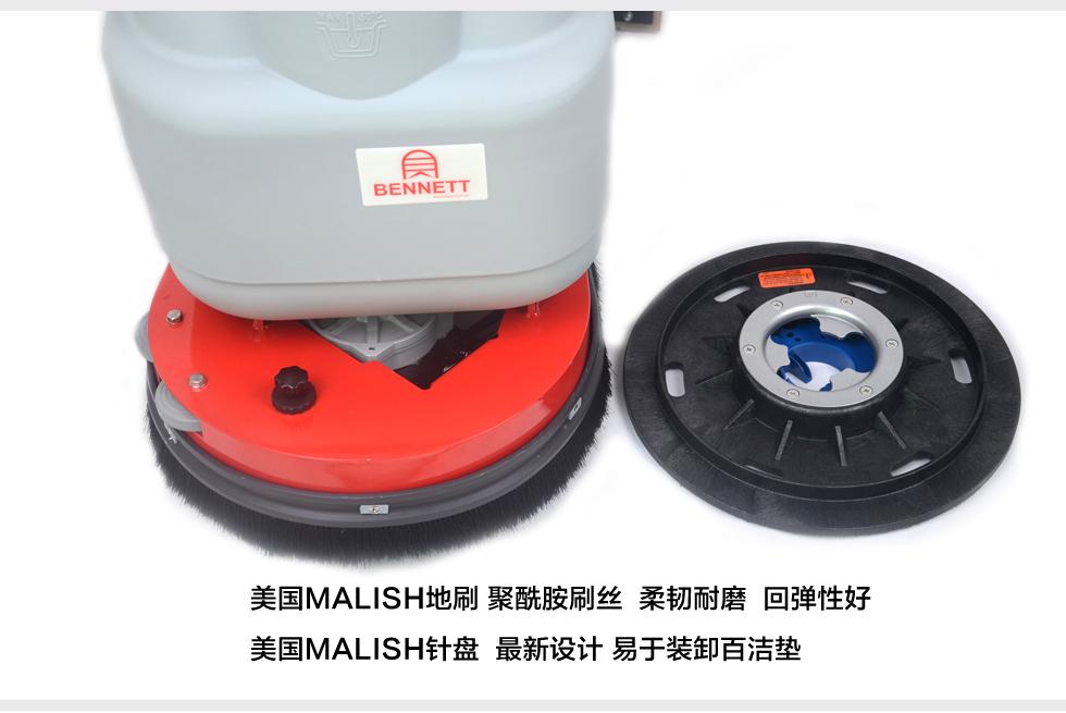 贝纳特手推式洗地机产品亮点