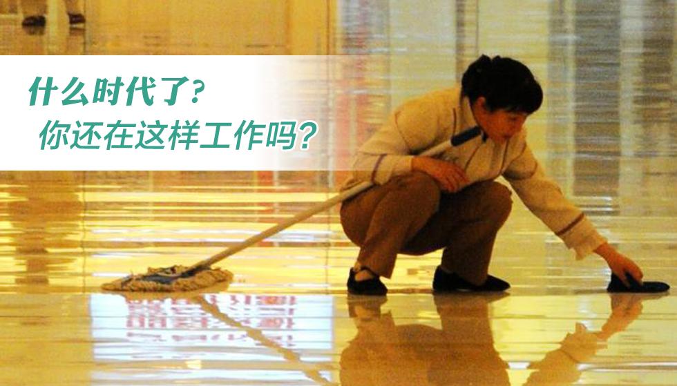 贝纳特手推式洗地机优势展示