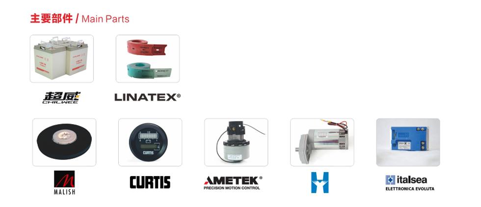 贝纳特驾驶式洗地机主要产品配置