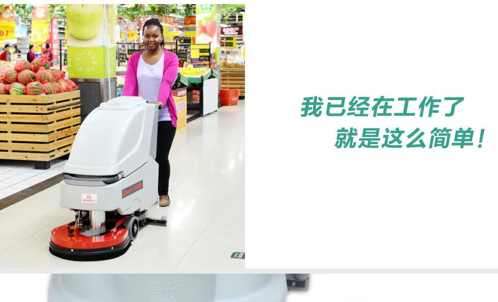 全自动洗地机简单的操作方法