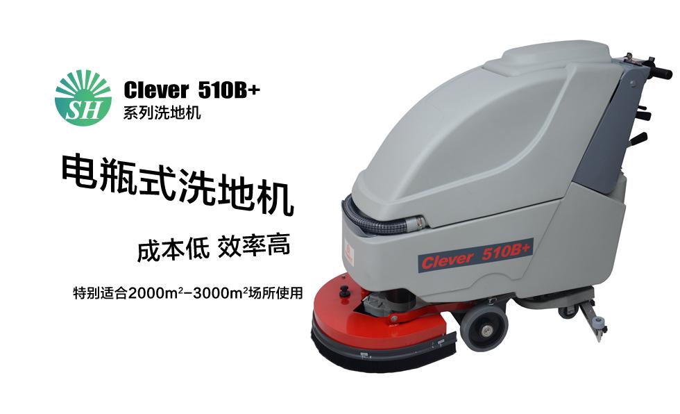 全自动洗地机低成本更高效