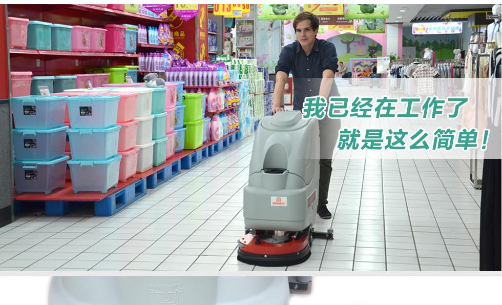全自动洗地机超市应用