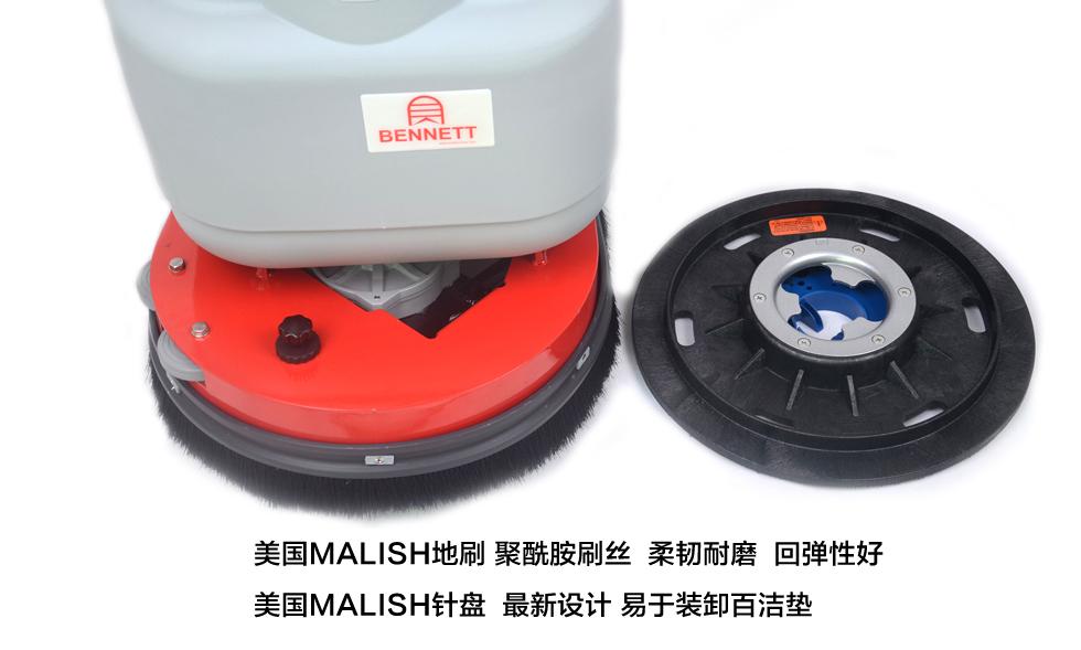 全自动洗地机采用进口刷盘