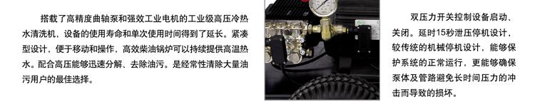 德国进口MAHA高压清洗机搭载高精度曲轴泵和强效工业电机
