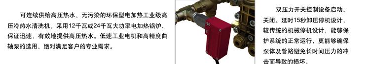 德国进口MAHA高压清洗机    可连续供给高压热水 无污染