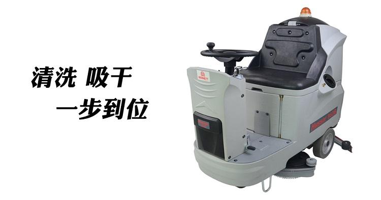 驾驶式洗地机的主要功能